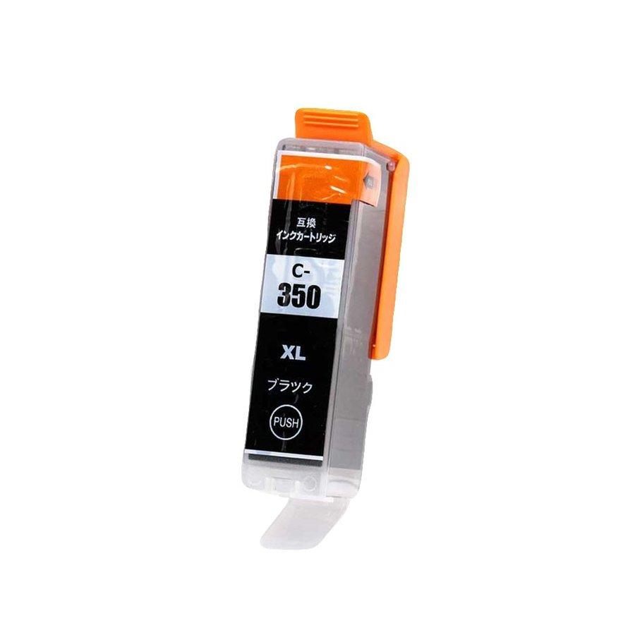 互換インクカートリッジ キャノンプリンター BCI-350XLBK 単品 大容量 ブラック ICチップ付