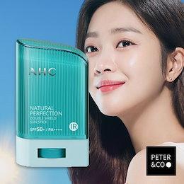 [AHC] ナチュラルパーフェクションサンスティック Natural Perfection Sun Stick