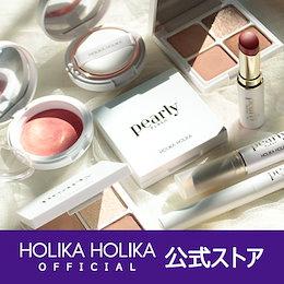 [ホリカホリカ公式ショップ][新作]パーリーフラッシュコレクション選べる12種類韓国コスメ 送料無料 HOLIKA HOLIKA