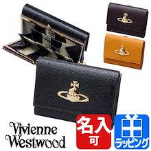★名入れ・ラッピング対応★ Vivienne Westwood ヴィヴィアンウエストウッド ヴィヴィアン 二つ折り財布 がま口 EXECUTIVE 3218C92 メンズ レディース ブランド 財布