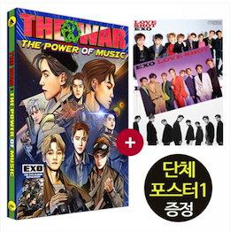 (KPOP)(開封+ポスター)エキソEXO 4集アルバムのリパッケージパワーThe War The Power of Music / K-pop Idol star