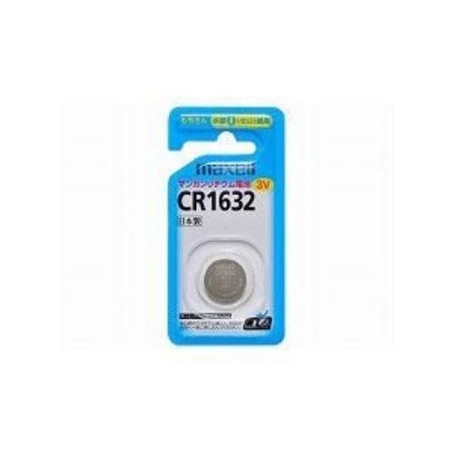 日立マクセル CR1632-1BS リチウムコイン電池×1個