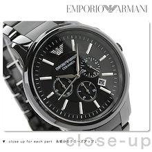 エンポリオ アルマーニ EMPORIO ARMANI クロノクォーツ 腕時計 AR1451 セラミカ レアアイテム