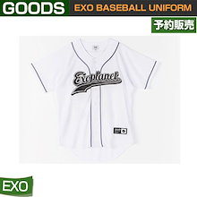 EXO BASEBALL UNIFORM / SUM DDP / 1807exo /2次予約/送料無料