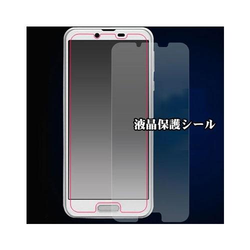 AQUOS sense plus SH-M07 Android One X4 保護フィルム 画面保護フィルム 液晶保護フィルム スマホ 保護 シール シャープ SHARP アンドロイドワンx4 光沢