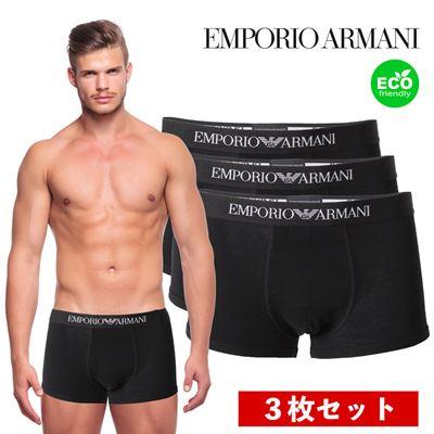 【お得な3枚組みセット】エンポリオアルマーニ ボクサーパンツ メンズ 3枚組 EMPORIO ARMANI 111610 CC722 21320 パンツ 黒 ブラック 夏 下着 【メール便】