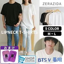 [BTS V 着用] 韓国ファッション 男女 ゆったりした 半袖Tシャツ/しわがない/オーバーサイズ