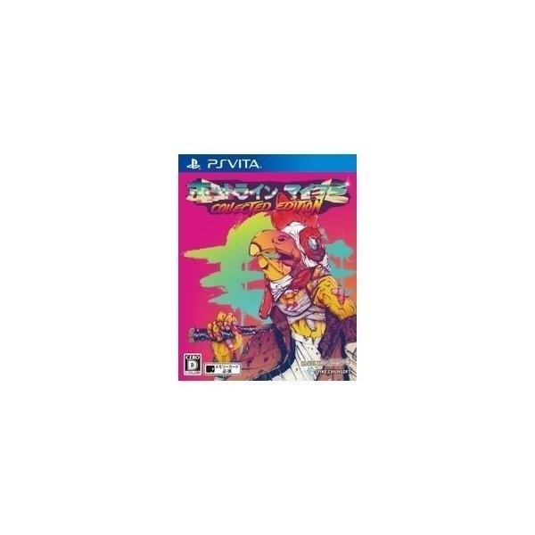 ホットライン マイアミ Collected Edition [PS Vita]
