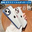 t76韓国iPhoneケースiPhone13 mini/12/Pro/X/XR/XS/8/11