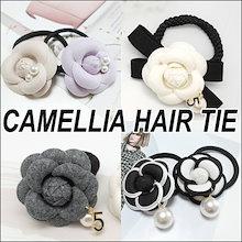 71768953fc12 LAURENCO💕 Camellia Chouchou カメリアヘアシュシュ/ Hair Tie ココスタイル!ヘアアクセサリー