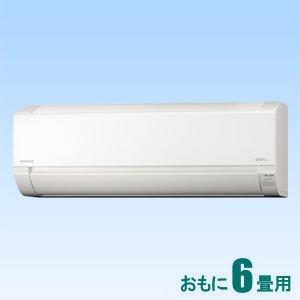白くまくん RAS-A22G 製品画像