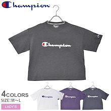 CHAMPION チャンピオン 半袖Tシャツ W C VAPOR PP Tシャツ CW-QS302 レディース トップス