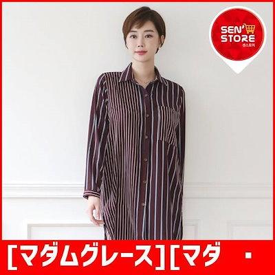 [マダムグレース][マダムグレース]BL60995ビッグ・ポケット・ストライプロングシャツ /ルーズフィット/ロングシャツ/ブラウス/ 韓国ファッション