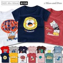 【今だけ2枚目998大特価】子供服 Tシャツ キッズ プリントTシャツ 男の子 女の子 ルームウェア 半袖 半そで トップス おしゃれ 子供服