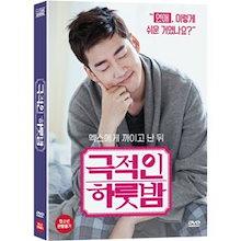 韓国映画DVDユン・ゲサン、アン・ソンギの劇的な一夜DVD(1Disc)[リージョンコード : 3]