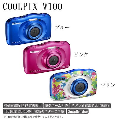 Nikon ニコン コンパクトデジタルカメラ COOLPIX W100 マリン