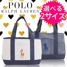 ポロ ラルフローレントートバッグ✨POLO選べる2タイプ✨ポロ ラルフローレン Polo Ralph Lauren  トートバッグ 2サイズ
