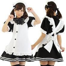 ロイヤルキトゥンメイド (Mサイズ)女性用 送料無料 コスプレ メイド服 tam22889