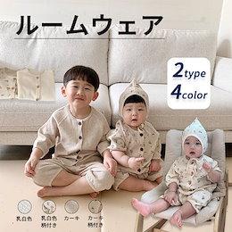 新作 韓国子供服 ロンパース 上下セット 下着/パジャマ/肌着 ベビー 子供 キッズ ルームウェア柔らかい服