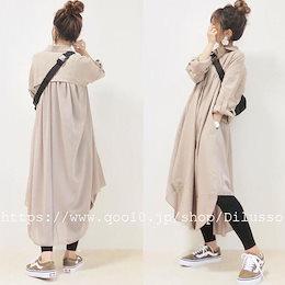 E478  切り替えロングシャツ ファッション登場! レディース ワンピ ゆったり 韓国ファッション 大人可愛い ロングワンピース