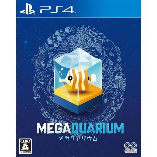 メガクアリウム [PS4] 製品画像