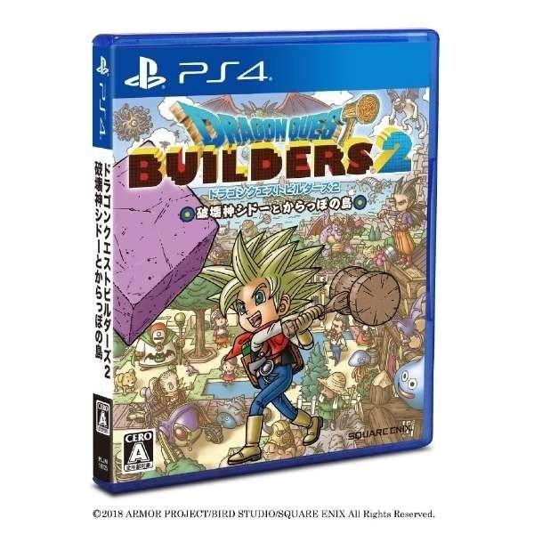 ドラゴンクエストビルダーズ2 破壊神シドーとからっぽの島 [PS4] 製品画像