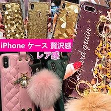 人気商品❤特別価格❤ 韓国の愛のガラスケースカバーfor iphone 8ケースiPhone7 plusケースiPhone8 PLUS ケースiPhone X ケース iphone6/6sケース 耐衝