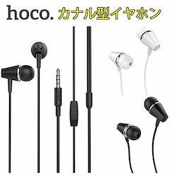 8c58cd0475 hoco カナル型イヤホン | マイク付きイヤホン iPhone 高音質iOS siri 対応 音声入力