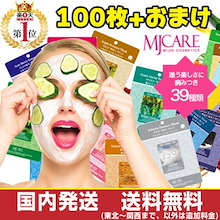 [MIJIN COSMETICS] 国内発送 送料無料 選べる! MJcare 100枚+おまけ、シートマスク1位❤  MJ Care シートマスクパック 100枚セット高級マスク ノンアルコール