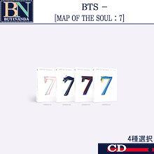 [送料無料] 防弾少年団 BTS [MAP OF THE SOUL : 7] / NOW PRINTING アルバム ★「韓国音源チャートを反映」★4種選択 初回ポスター終了
