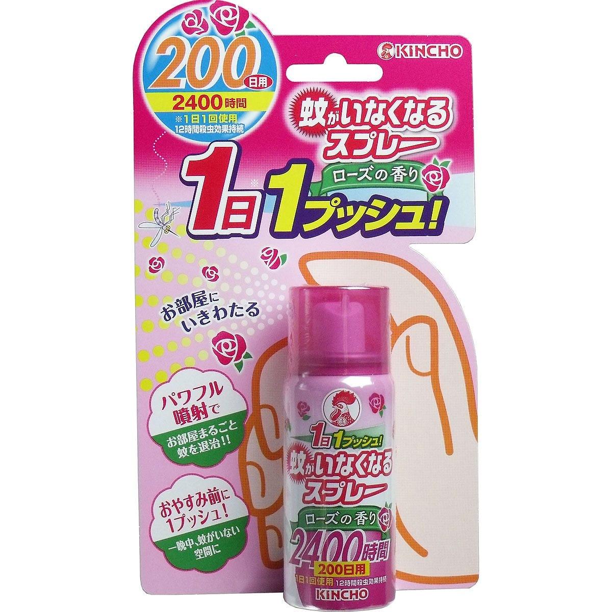 蚊がいなくなるスプレー 200日 ローズの香り 45ml