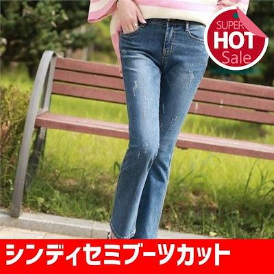 シンディセミブーツカットジーンズGPT011 パンツ/デンパンツ/韓国ファッション