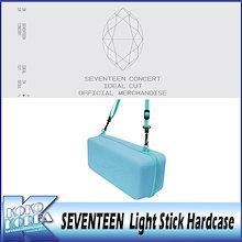 【送料無料 】 SEVENTEEN / Light Stick Hardcase / IDEAL CUT MD / セブチ 公式 グッズ / ペンライトケース