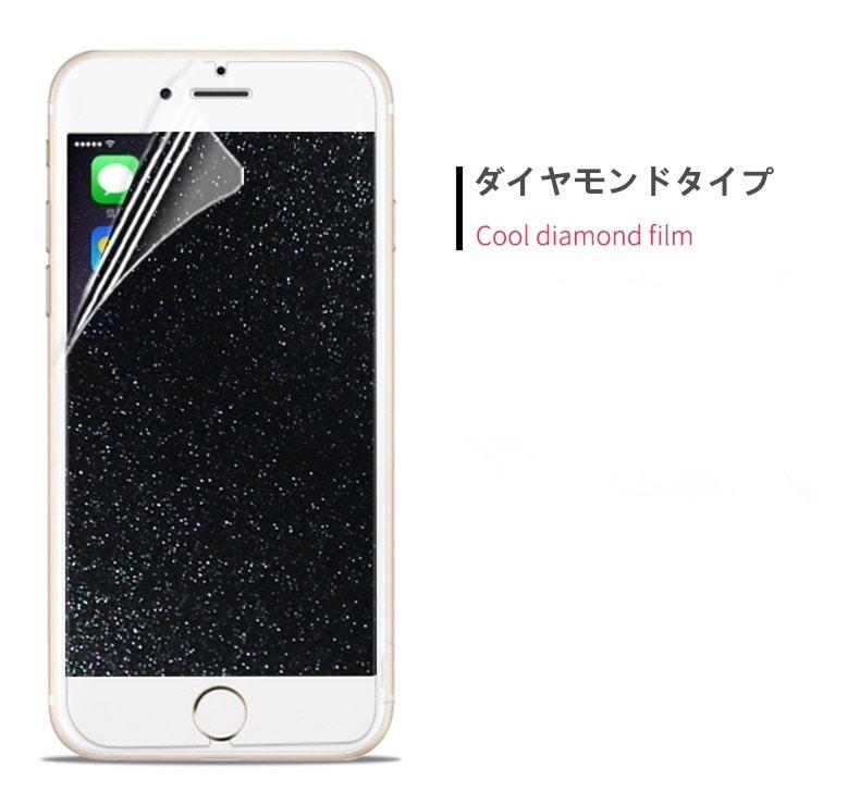 iPhone6/iPhone6S 4.7インチ用両面キラキラ保護フィルム/液晶フィルム/保護シール/保護シート/光沢タイプ/両面/前面+背面【管理番号:F204】