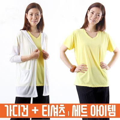 大きいサイズSETカーディガンスパンティーセット(1279_0175)女性ビッグサイズ韓国のファッション夏の服