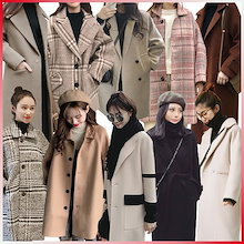 「 12/09新作追加 Special Offer」韩国ファッション レディース新作OL通勤/コート ジャケット 可爱い 长袖 ロング丈 ス  上品にはおれるカーディガン デキる女性になれる♪兼用の