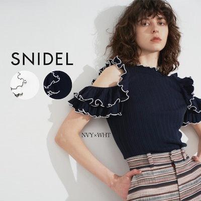 SNIDEL オープンショルダーフリルニットプルオーバー swnt192074 2019春夏 トップス TOPS 半袖