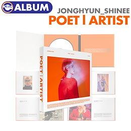 ◆特価セール◆【即日発送】【 SHINee JONGHYUN ALBUM Poet l Artist 】【初回限定ポスター(丸めて)付】 シャイニー ジョンヒョン アルバム CD