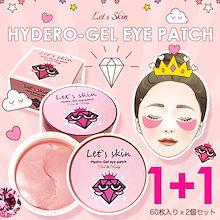 ✨💡新発売記念SALE💡✨【1+1】 120枚 レッツスキン ハイドロゲル アイパッチ60枚入りx2個セット!Let`s Skin Hydero-gel eye patch