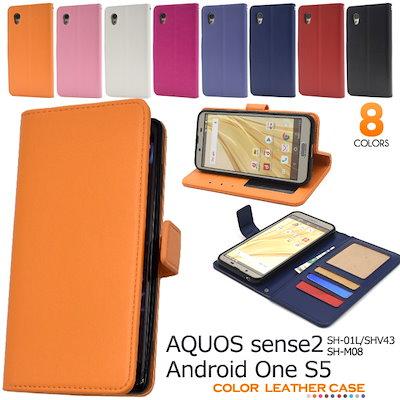 59d0dd2604 Qoo10 - AQUOSの商品リスト(人気順) : お得なネット通販サイト