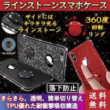 光沢が美しく高級感溢れる耐衝撃 iPhone XS Max iPhone XR iphoneX iphone8 plus ケース iphone7 plus 艶艶しい iphone6 カバー