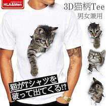 SUPER SALE開催中 【2枚目半額】可愛い 3D 猫 Tシャツ 半袖 男女兼用Tシャツ 可愛い 3D 猫 半袖 男女兼用 メンズ 薄手 ねこ 白 レディース 面白 おもしろ かわいい トリックア