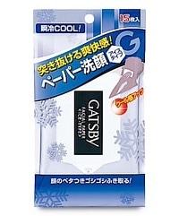 GATSBY(ギャツビー)フェイシャルペーパー アイスタイプ 15枚入 (男性用化粧品 メンズ スキンケア)