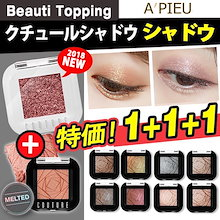 2018 NEW★1+1+1★APIEU★クチュールシャドー/Couture Shadow[Beauti Topping]