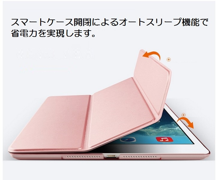 クリアケース A1823用 新しいiPad 三つ折り保護カバー 保護フィルム付新型9.7インチiPad new A1822 アイパッド 軽量極薄タイプthxgd_18 スマートカバー 2018 iP