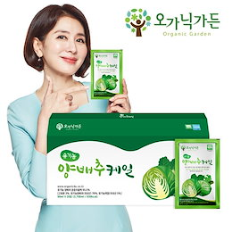 Cabbage/Kale/Cabbage Juice/高麗人参/韓国健康食品/紅参/免疫力/gmarket