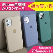 ♪♪2020 超お買い得SALE/超高品質/限定価格  iPhoneケース iPhone 11スマホケース アイフォン8ケース iPhoneX iPhone XR iPhone Xs Max iPho