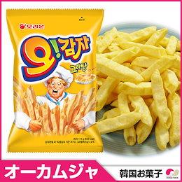韓国大人気 オリオン オーカムジャ 1袋 ◆ オリジナル【韓国お菓子】