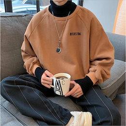 トレーナー メンズ 長袖 パーカー スウェット インナー トップス クルーネック シンプル 無地 カジュアル ロンT 薄手 長袖Tシャツ