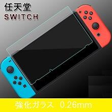 ニンテンドー スイッチ Nintendo Switch 9H 0.26mm 強化ガラス 液晶保護フィルム 2.5D